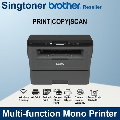 Brother DCP-L2535DW Multi-function Printer