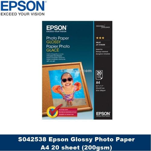 Epson C13S042538 Glossy photo paper (A4/20sheets)