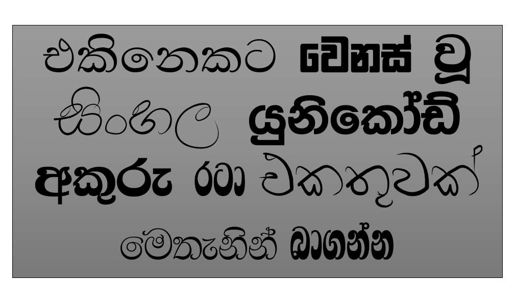 Download Sinhala fonts free download for windows 8 1