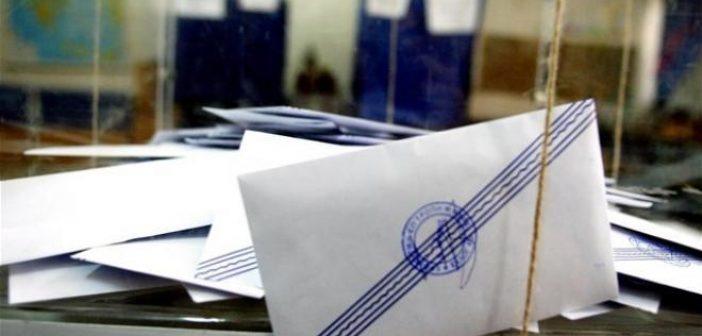 Εκλογές: Πόσες κάλπες θα στηθούν, πού ψηφίζω, πόσους σταυρούς προτίμησης βάζω