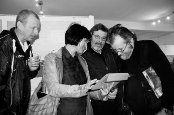 Eduard Belsky, Huiqin Wang, Mario Palli, Zdravko Milić