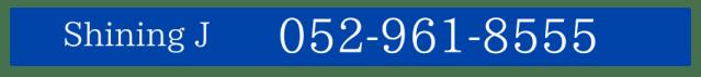 コラボ-HP用2-バナー5