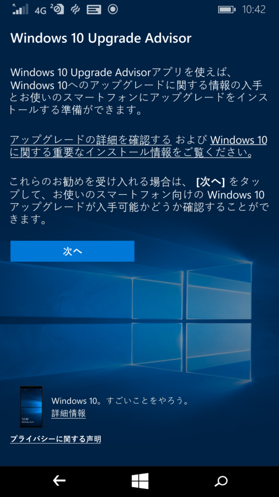 win10up3