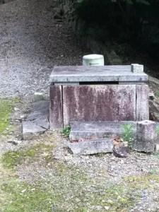 清凉寺井戸