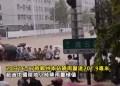 河南鄭州成為一片澤國,只見汽車在水中浮動沖撞,人在水中奮搏,更有屍體浮於水面,到處都是救命的呼叫。圖/網絡截屏