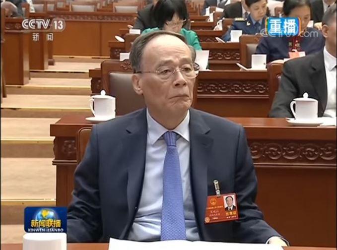 CCTV gave Wang Qishan individual screen time at the 13th NPC presidium meeting.