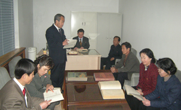 Subcommittee of the DPRK Alliance of Fiction Writers, Rodong Sinmun, January 20.