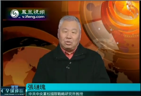 Zhang Liangui reprising his avuncular consigliere role on Phoenix news.  All screen captures from Phoenix programming.