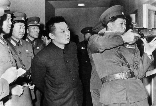 Kim Jong Il 1942-2011 Photo Biography 007