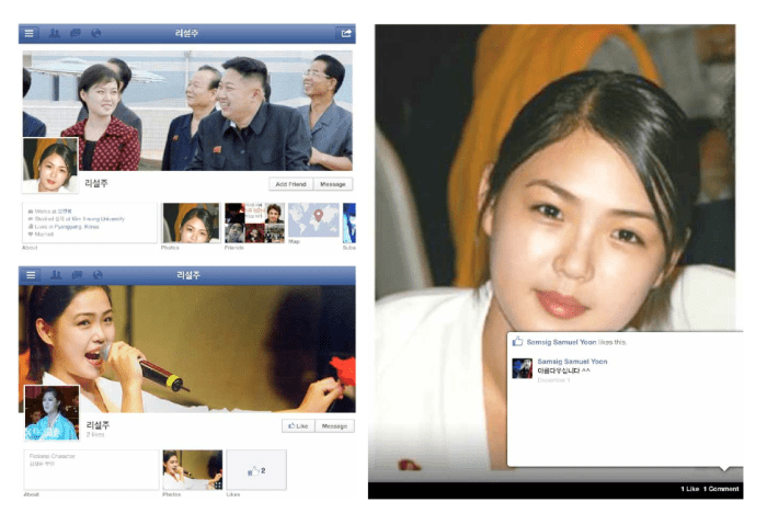 "Most of the fake Facebook profiles for Ri Sol-ju include her residence as Pyongyang and set her relationship status as married (top left). Information on the fan pages is a little more sparse, designates her as a ""fictional character"" (bottom left) or ""political figure."" The comment on her profile photo, taken from a visit to the 2005 Asian Games in Incheon (right) says, ""Beautiful!"""
