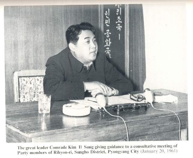 Kim Il-sung giving guidance to party members in 1961 | scan courtesy library of Queen's University, Belfast