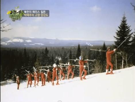 Real skiing at the base of Mt. Baekdu. Next stop Masik Pass! | image ⓒSino-NK