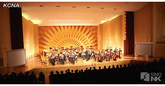 The Munich Chamber Orchestra plying its trade in the North Korean capital | Image: You Tube