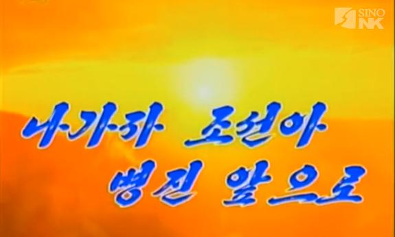 byungjin_forward
