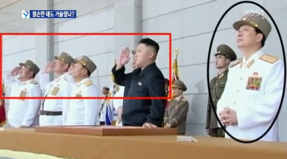 """Was Jang Sung-taek's """"unreserved"""" public face part of his undoing? 