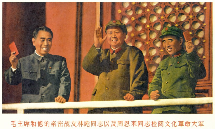Lin Biao, right, with Chairman Mao and Premier Zhou Enlai in Beijing | Image via Finnish University Network for Asian Studies