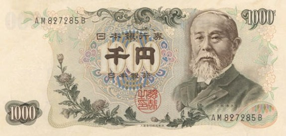 Japan's 1000 yen note, which featured Hirobumi's likeness until 1986. | Image: Wikicommons