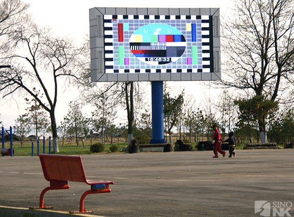 """A """"public television"""" in Rajin-Sanbong, North Korea (2013) displays itself frozen on Korean Central TV's test channel at certain points through the day when the signals are blocked. 