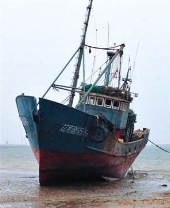 The Liaowayu 55090, the little fishing vessel from Dalian | Image: People's Daily