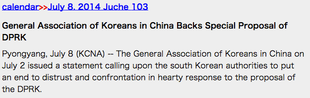 The KCNA reports that Koreans in China support reunification under the DPRK | Image: Sino-NK