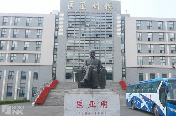 Kuang Yaming Building, Jilin University southern campus, Changchun, PRC--home of Jilin University Northeast Asian Studies College | Image: Sino-NK