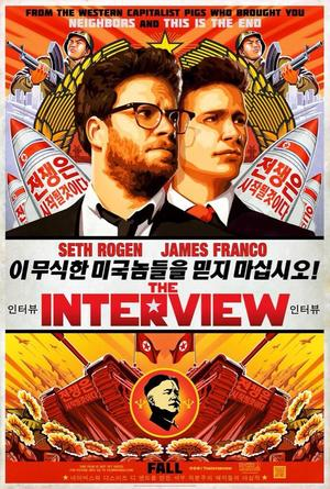 "A poster advertizing controversial film ""The Interview,"" which has attracted angry netizen comment in South Korea and elsewhere. 