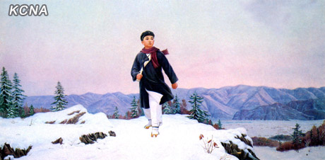 Hagiography of the Kims & the Childhood of Saints: Kim Il