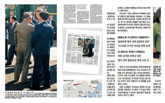 Kim Jong-il's August 2011 trip to Russia drew modest comment from the South Korean media. Now, almost four years later, are the two sides trying to give economic form to bilateral political relations? | Image: Destination Pyongyang