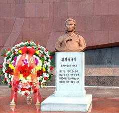 The official resting place of Kim Jong-suk at the culmination of the Revolutionary Martyrs Cemetery in Pyongyang.   Image: Rodong Sinmun