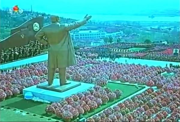 Unveiling of the Kim Il-sung statue in Mansudae 1972; image via Chosen Central Television