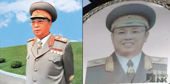 Pictures of Kim Il-sung with four, and Kim Jong-il with three gold medals awarded with the title Hero of the Republic and Hero of Labor. | Image: Youtube/Tongil News