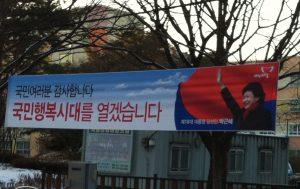 2012 South Korean legislative election