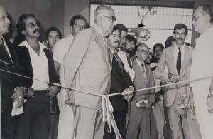 Inauguração  do Presídio Énio Pinheiro