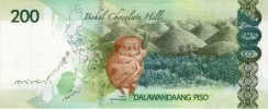 200 Pesos New Generation Currency Banknote Reverse