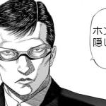 ホンダ CR-Z後継スポーツコンセプト