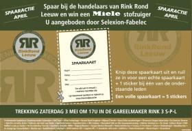 2014-03-18-ring-rond-leeuw-spaaractie-spaarkaart