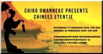 2018-02-18-flyer-chinees-etentje_Chiro