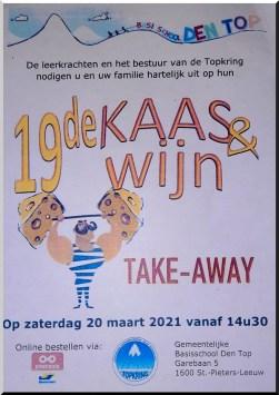 2021-03-07-flyer-takeway-denTop_02
