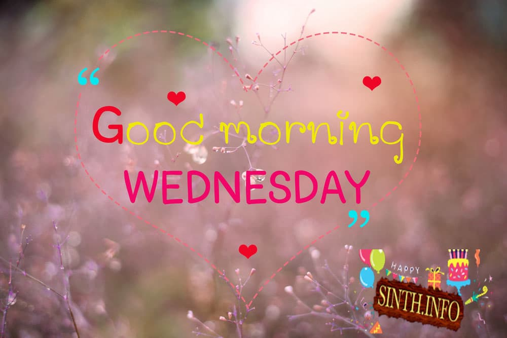 good morning wednesday cute images