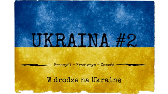 Ukraina #2 – Zwiedzanie Przemyśla, Krasiczyn oraz Zamość