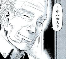 2014-10-19_160046
