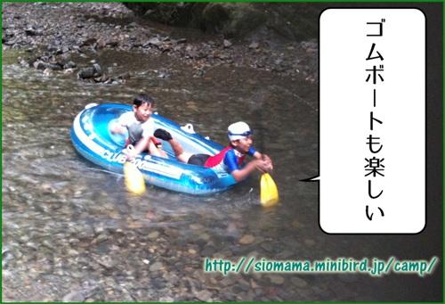 川でゴムボートに子供達が載っている写真