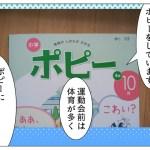 通信教育ポピーの写真_002