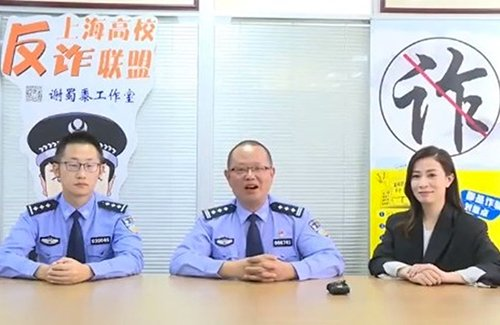 Charmaine Sheh Lectures About Safety with Shanghai Public Security Bureau