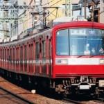 鉄道車両の引退 E351系スーパーあずさと京急2000形