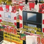 Emulador de game boy para nintendo dsi | Juega pokemon rojo y azul en tu dsi