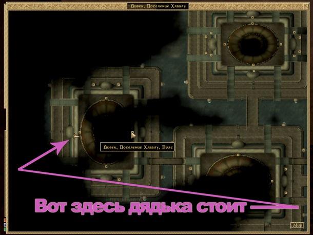 morrowind-ScreenShot b13