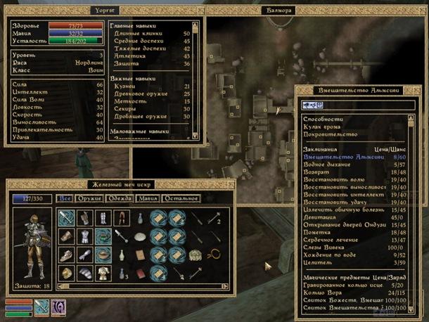 ScreenShot 111