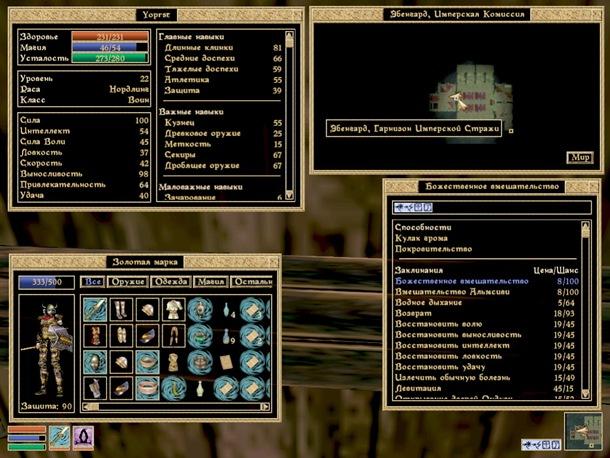 ScreenShot a5