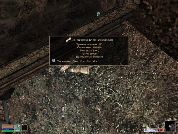 ScreenShot 53a
